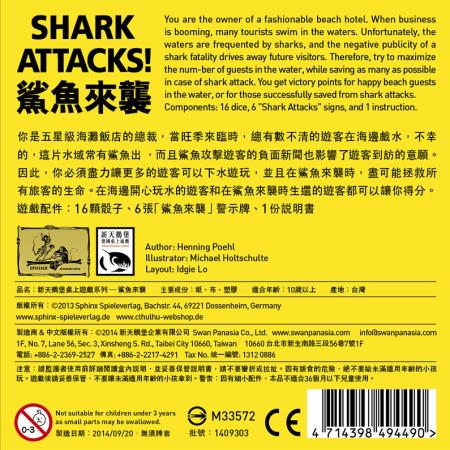 Shark Attacks! - Swan-Panasia-Edition Schachtel Rückseite.