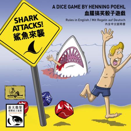 Shark Attacks! - Swan-Panasia-Edition